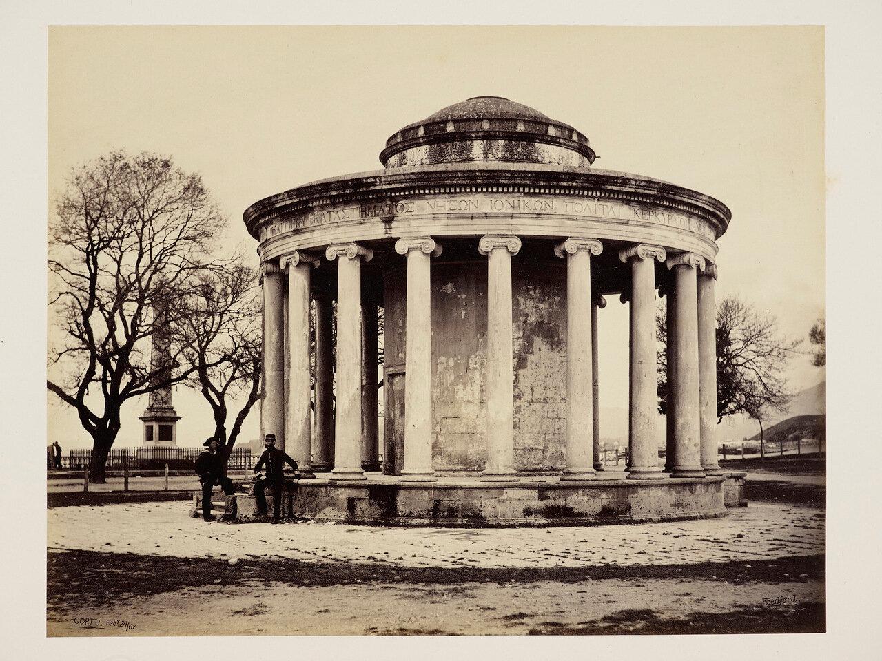 24 февраля 1862. Мемориал сэра Томас Мейтленда. Корфу
