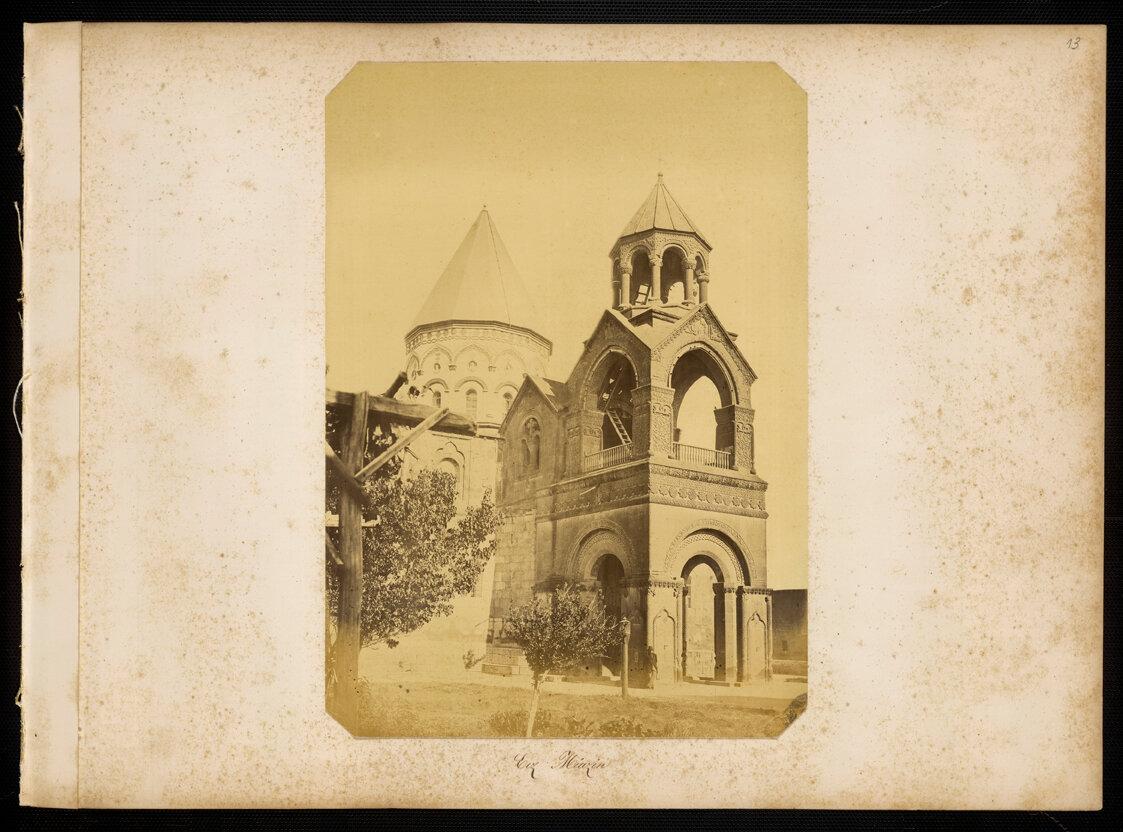 Армения. Вагаршапат