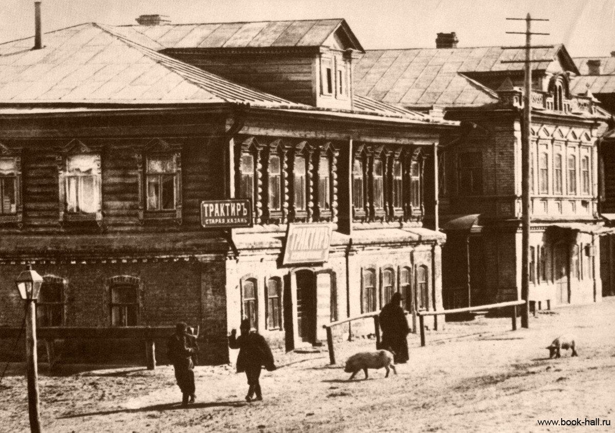 Кунавинская слобода. Конец XIX-го века