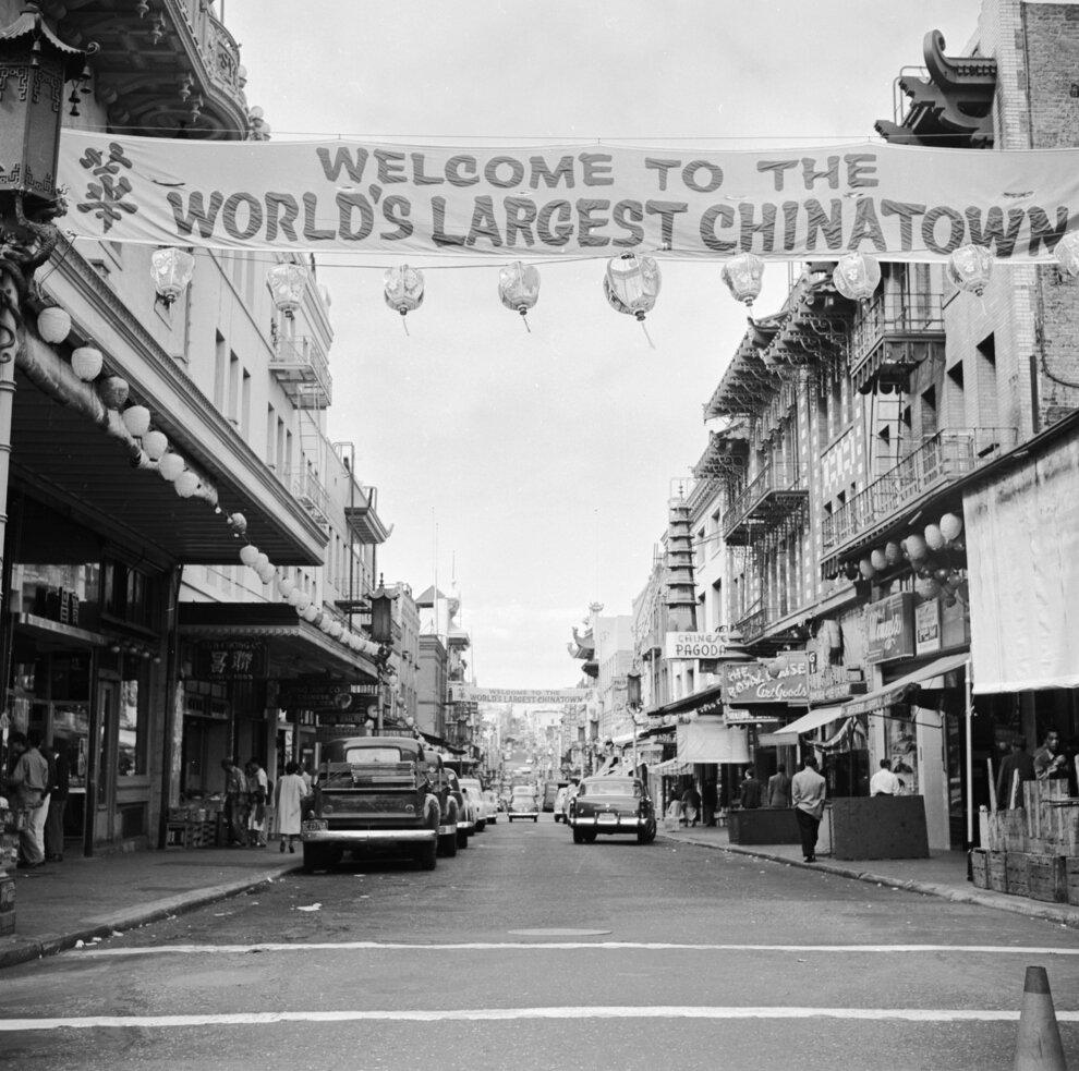 Баннер на Грант-стрит, Сан-Франциско