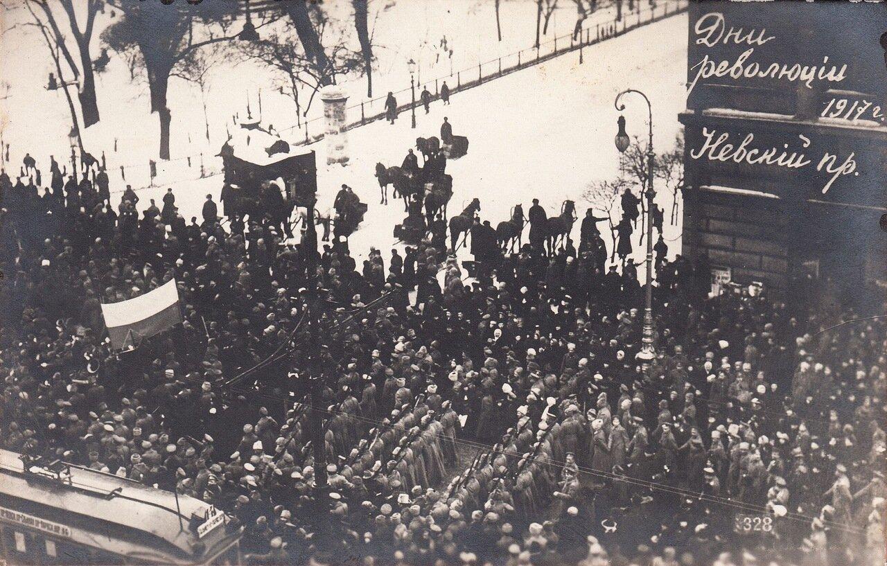 1917. Дни революции. Невский проспект