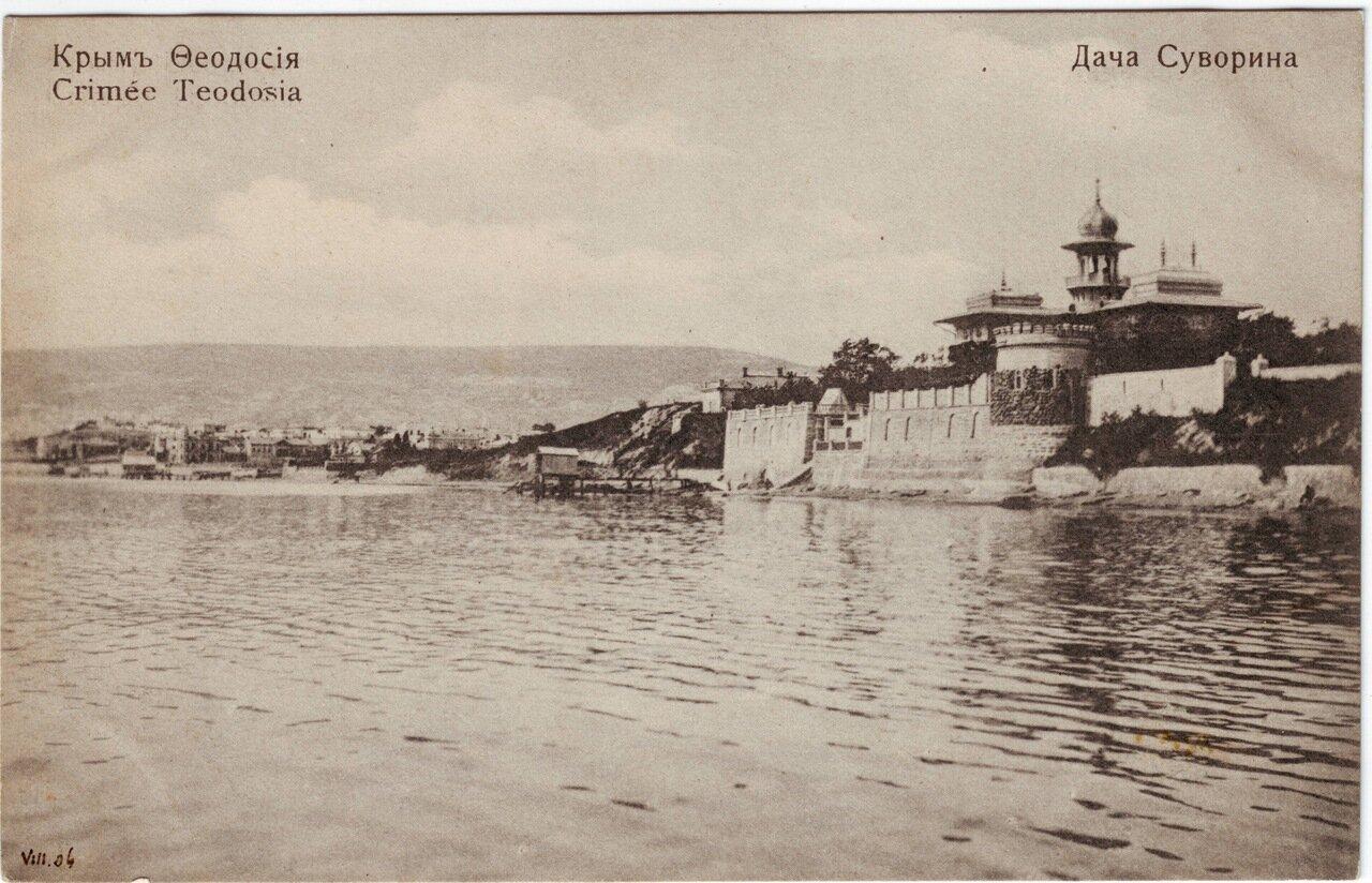 Дача Суворина