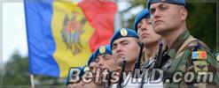 Армию Молдовы – реформируют на европейский лад