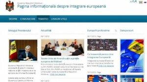 Сайт, посвященный европейской интеграции Молдовы