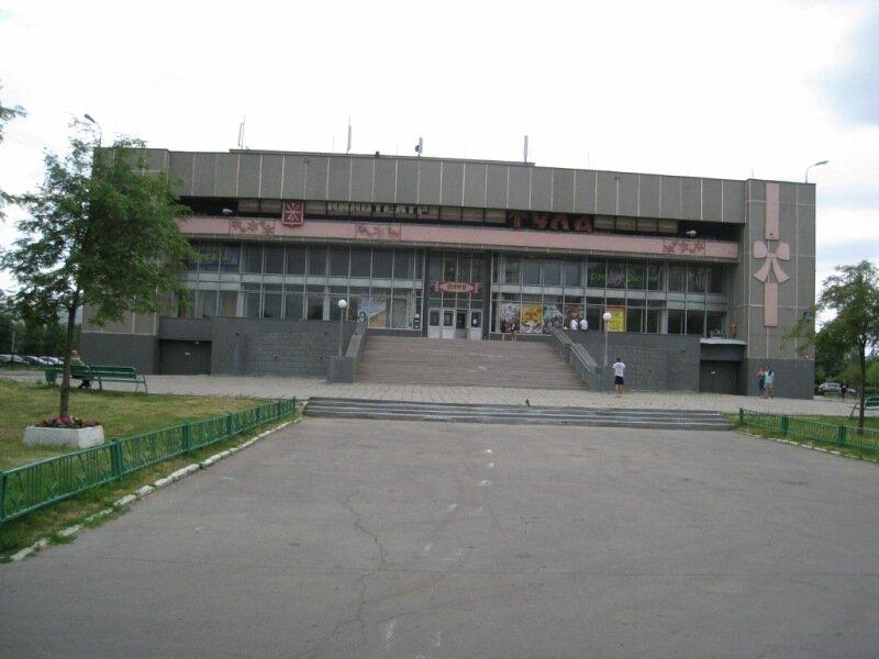 Кинотеатр Тула