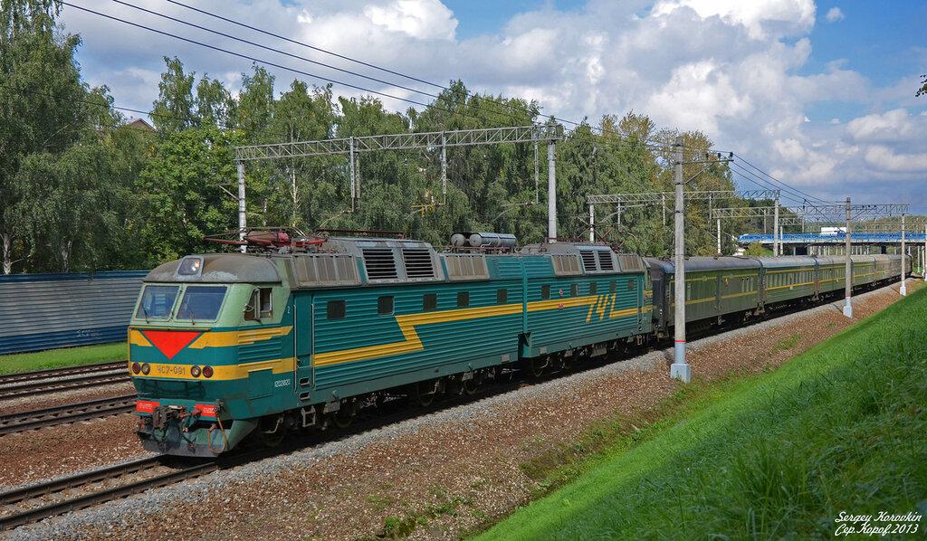 ЧС7-091 с поездом 003З Пекин - Москва