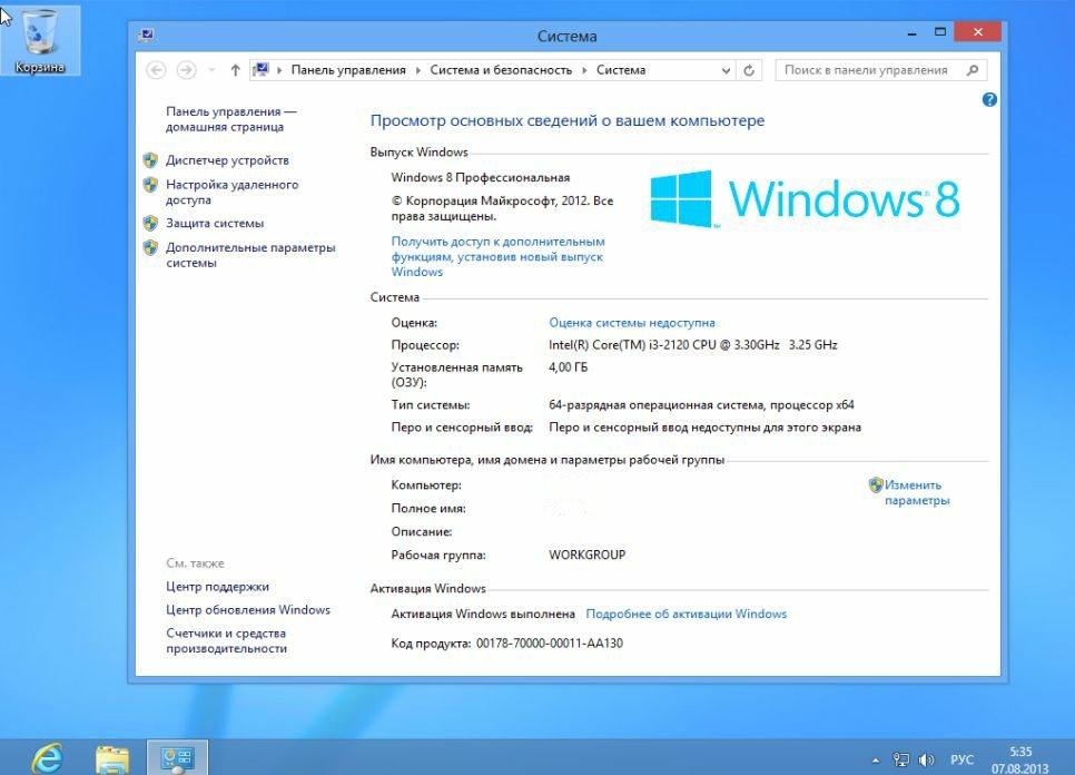 Install Wim Скачать Windows 8