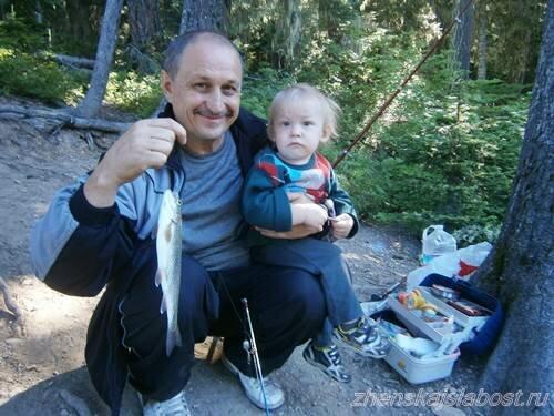 семья Натальи на рыбалке