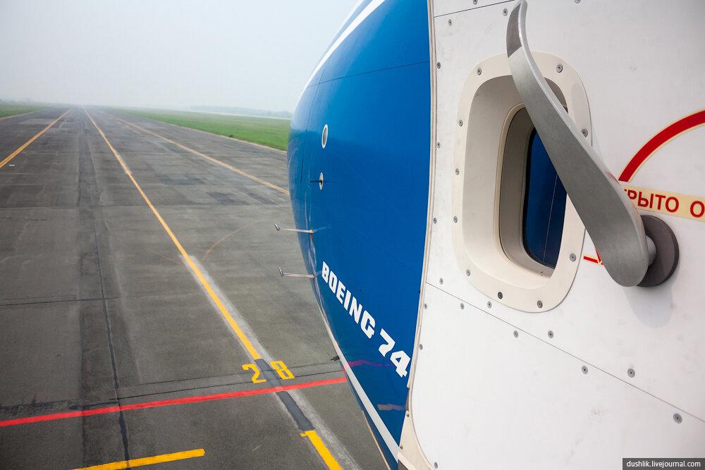 Грузовой Боинг 747 AirBridgeCargo в Челябинском аэропорту