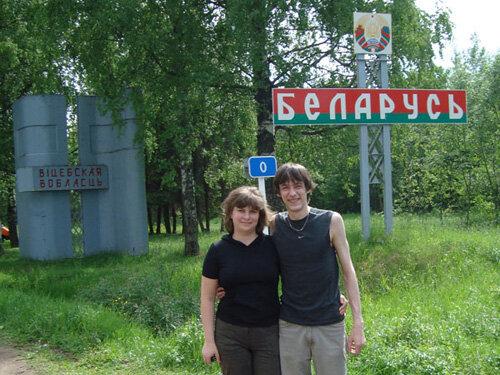 Отдых в Беларуссии: граница, нулевой километр