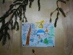 Творчество детей воскресной школы пгт. Максатиха