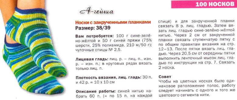 Как посадить семена болгарского перца на рассаду 7