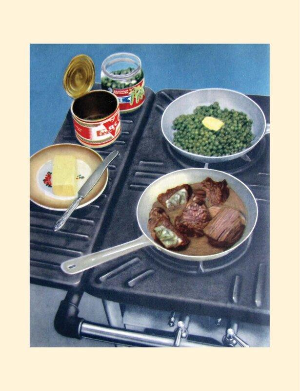 037. Книга о вкусной и здоровой пище 1952_Страница_037.jpg