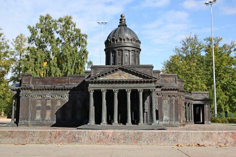 Казанский собор - Санкт-Петербург в миниатюре Img_8051