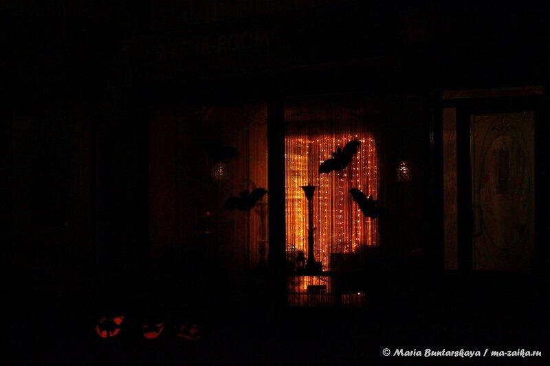 Хэллоуинские тыквы, Саратов, кальянная 'SHISHA-ROOM', 02 ноября 2013 года