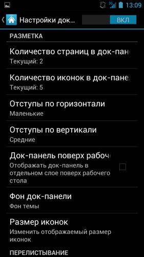 Screenshot_2013-08-26-13-09-15