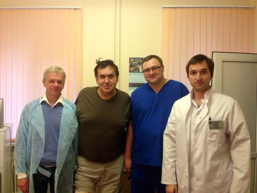 Городская клиническая больница  67 им ЛА Ворохобова