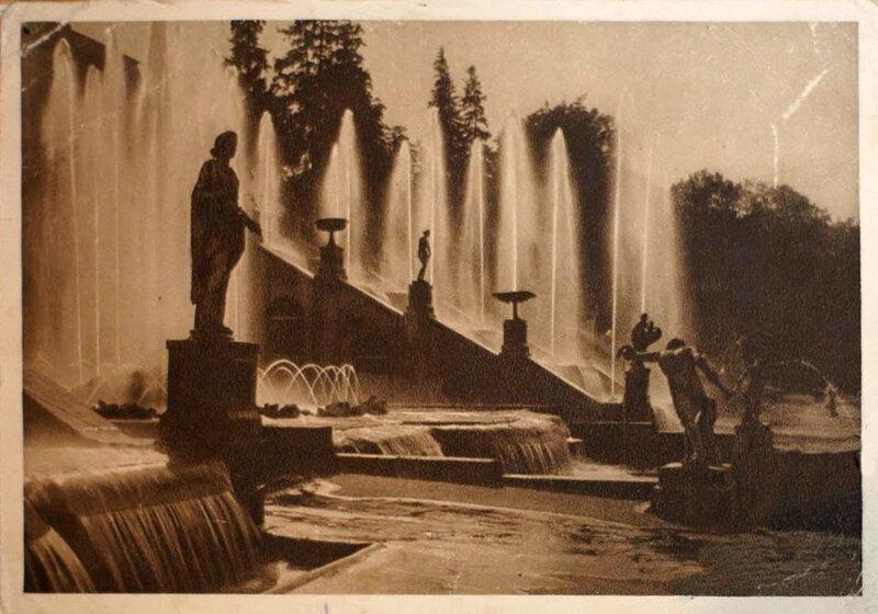 фонтан старое фото