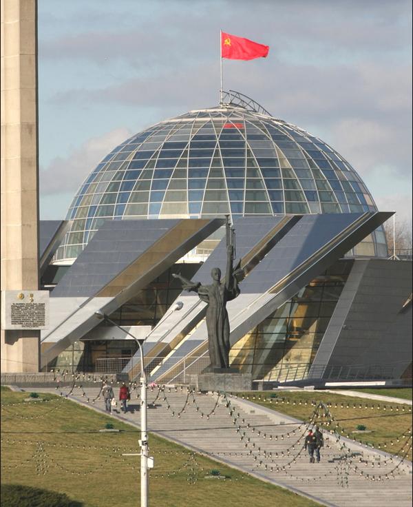 Флаг СССР над Минском