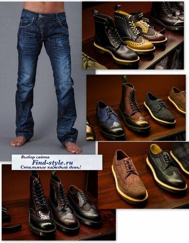 обувь доктор мартинс, ботинки доктор мартинс, dr martens, smartcasual варианты мужской обуви, Летняя и демисезонная мужская обувь под джинсы, обувь под джинсы фото, летняя обувь под джинсы, зимняя обувь под джинсы, С чем носить джинсы, Обувь под джинсы, обувь под джинсы мужские, мужская обувь, фото,