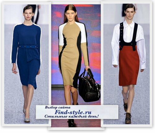 Как подобрать одежду под дресс-код, подобрать женскую одежду под дресс-код, фото дресс-код одежда, модная одежда дресс-код, женская одежда для офиса, женская деловая одежда для офиса, стильная женская одежда для офиса, костюмы женские с юбкой фото, деловой костюм женский с юбкой, платья для офиса фото, платье сарафан для офиса