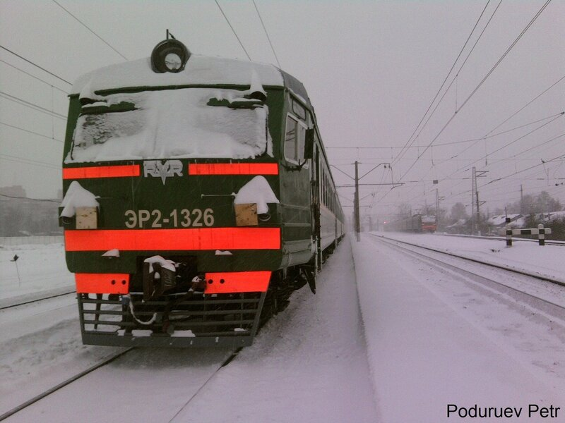ЭР2-1326