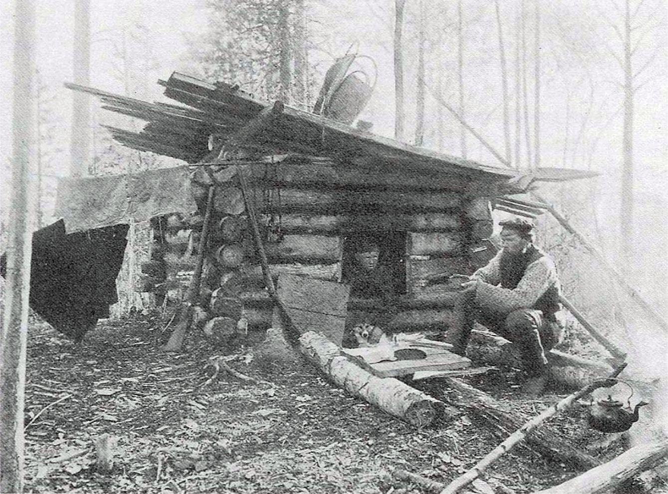 Охотник. 1894
