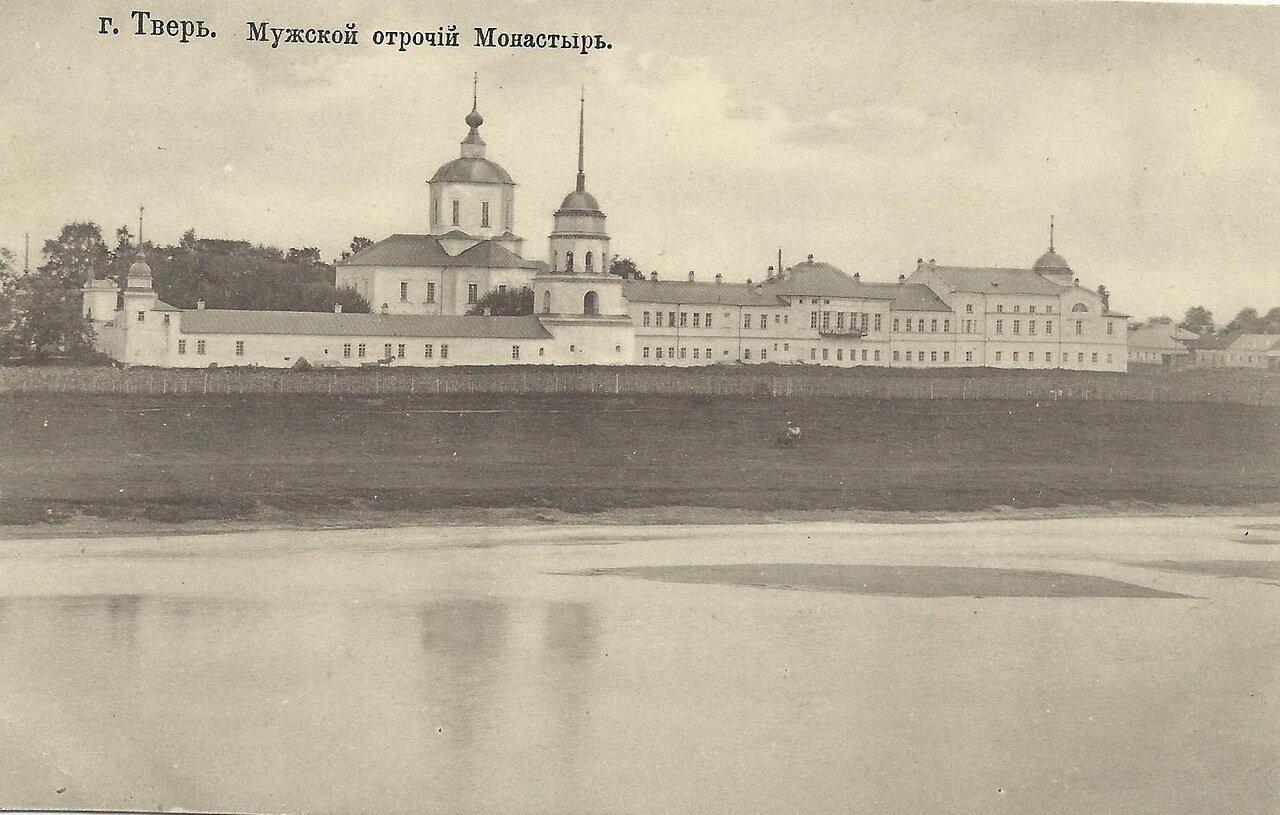 Мужской Отрочий Монастырь