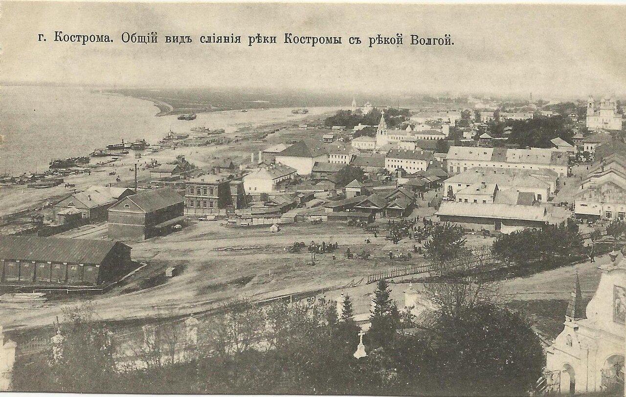 Общий вид слияния реки Костромы с рекой Волгой