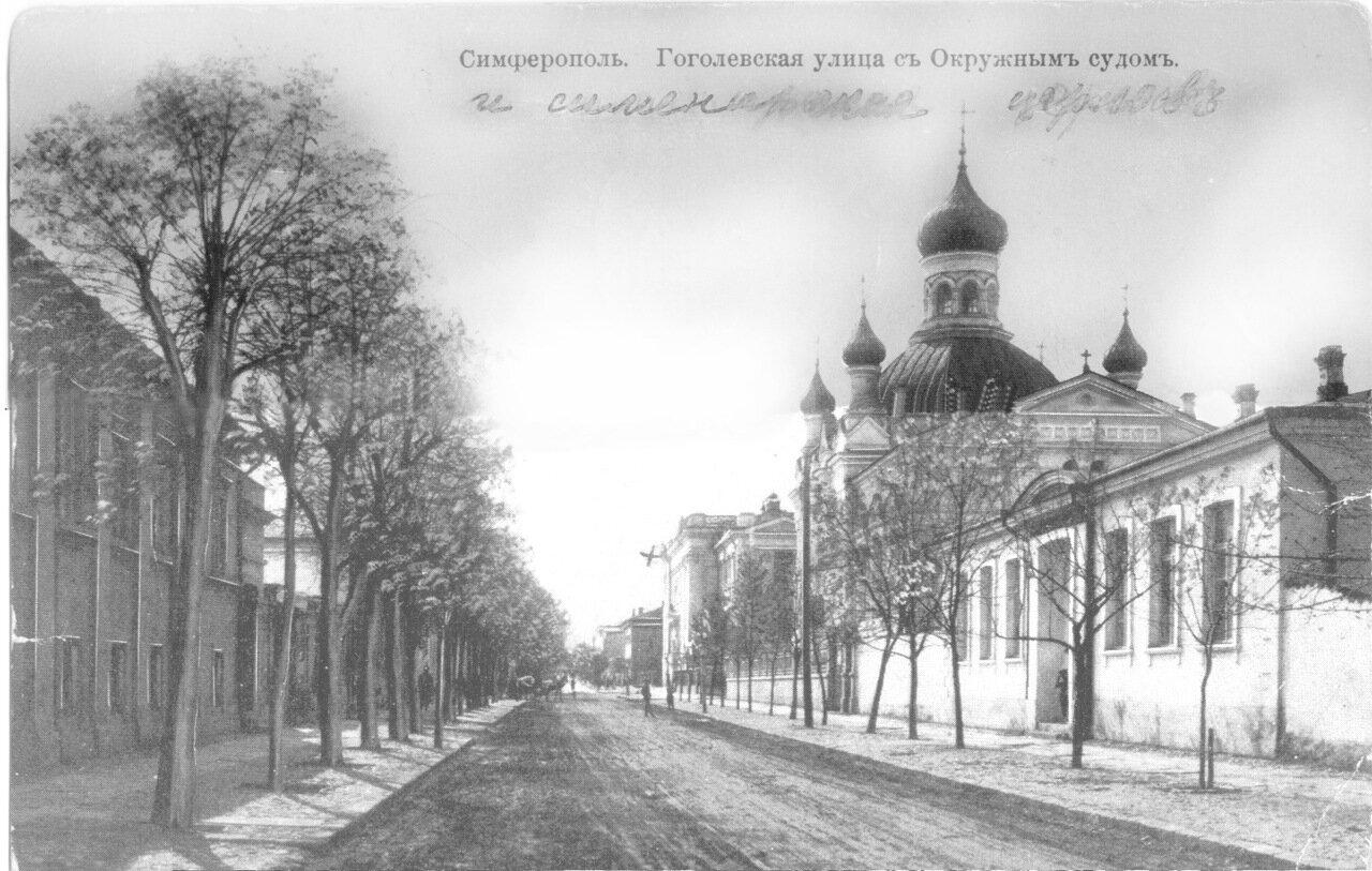 Гоголевская улица с Окружным судом