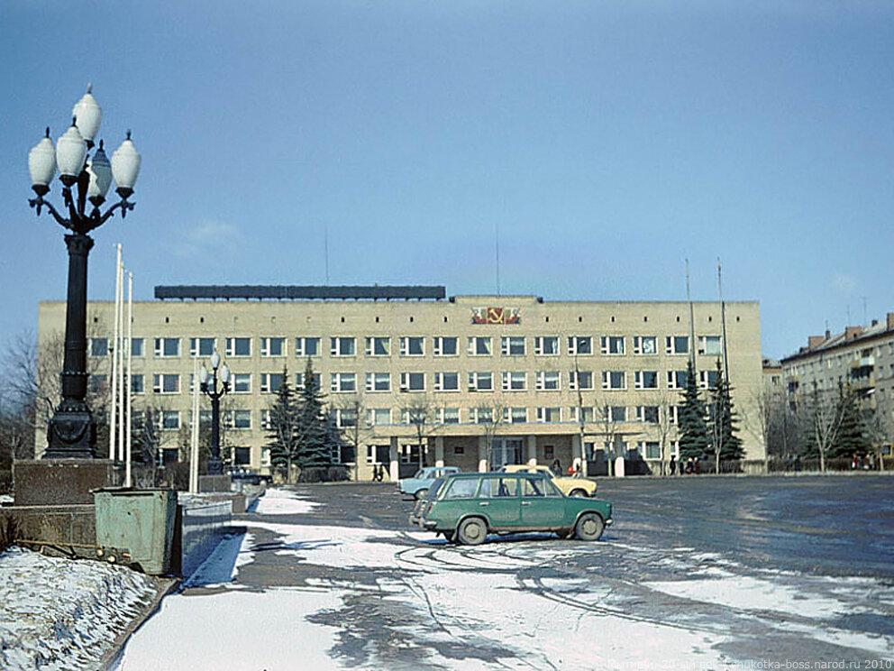 1980. Центральная площадь Мытищ, администрация,