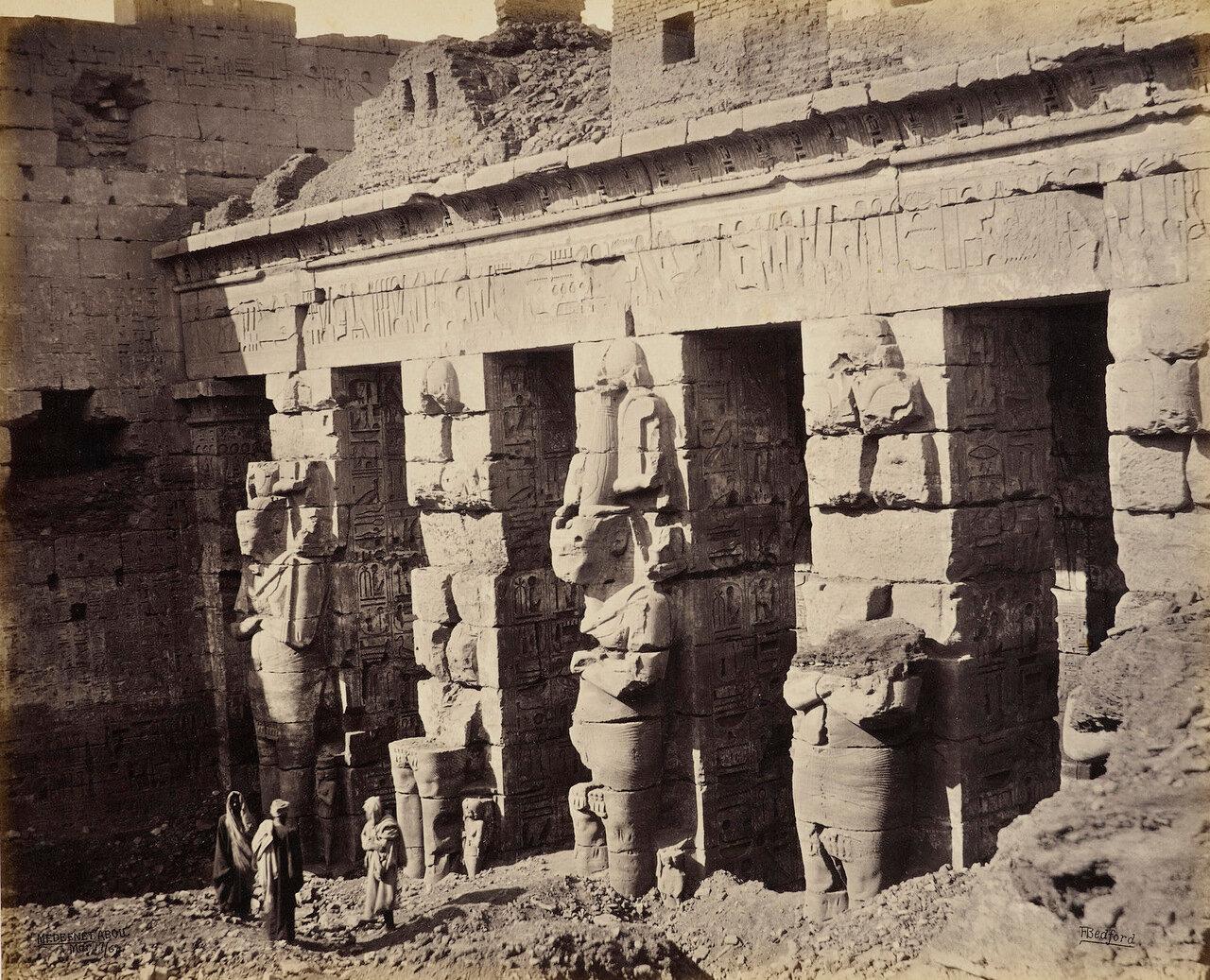 17 марта 1862. Колоннада в храме Мединет Абу