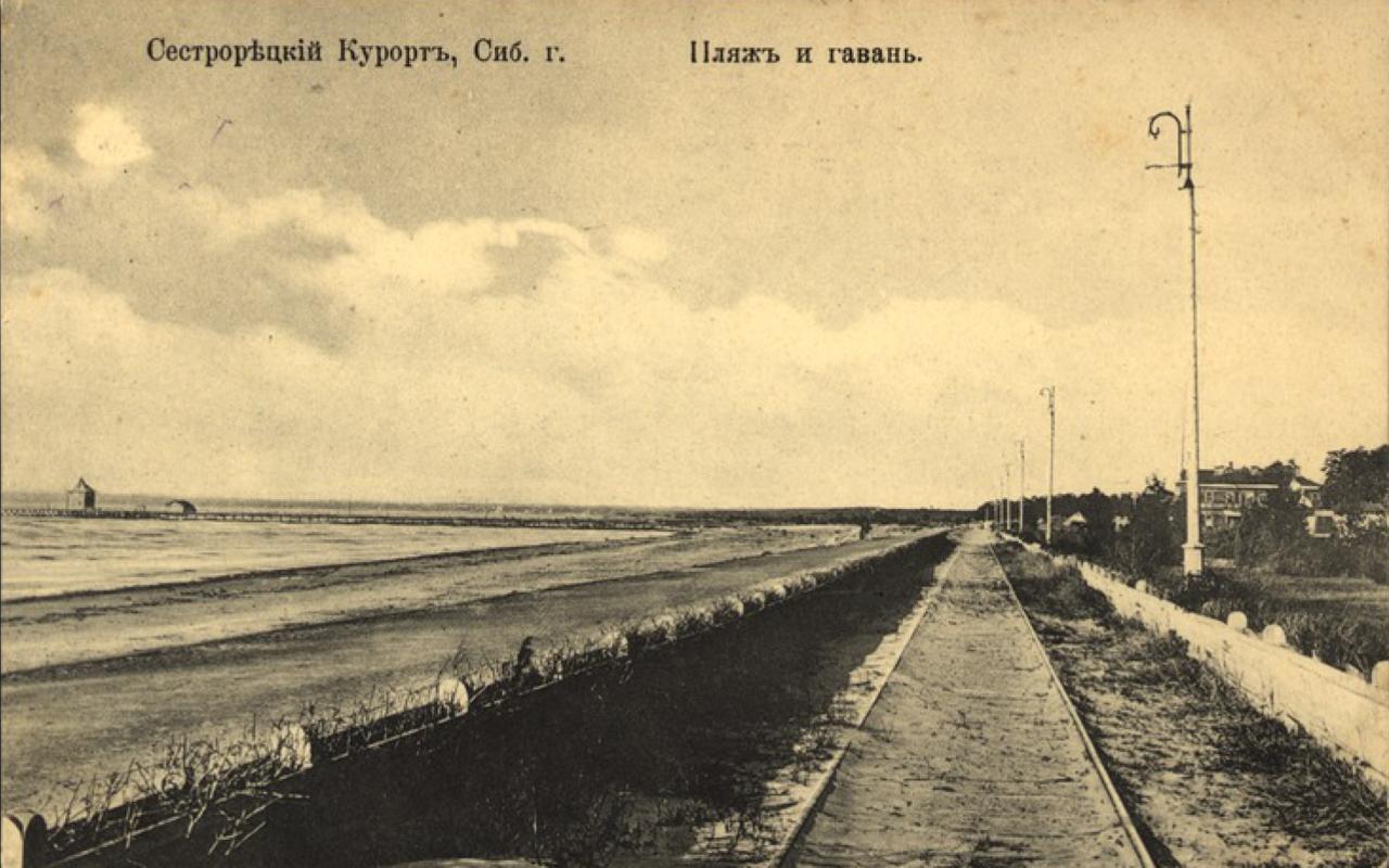 Пляж и гавань