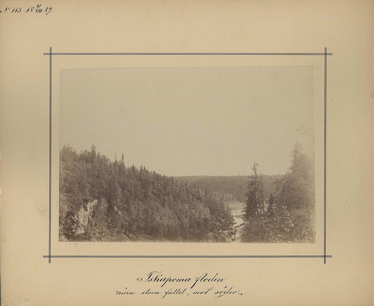 21.8.1889. Река Чапома у большого водопада к югу от устья