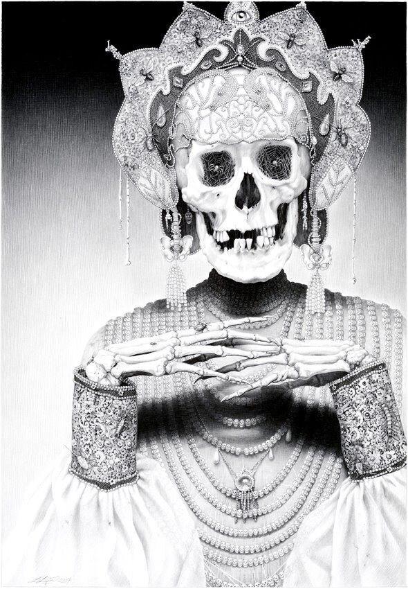 Императрица смерти