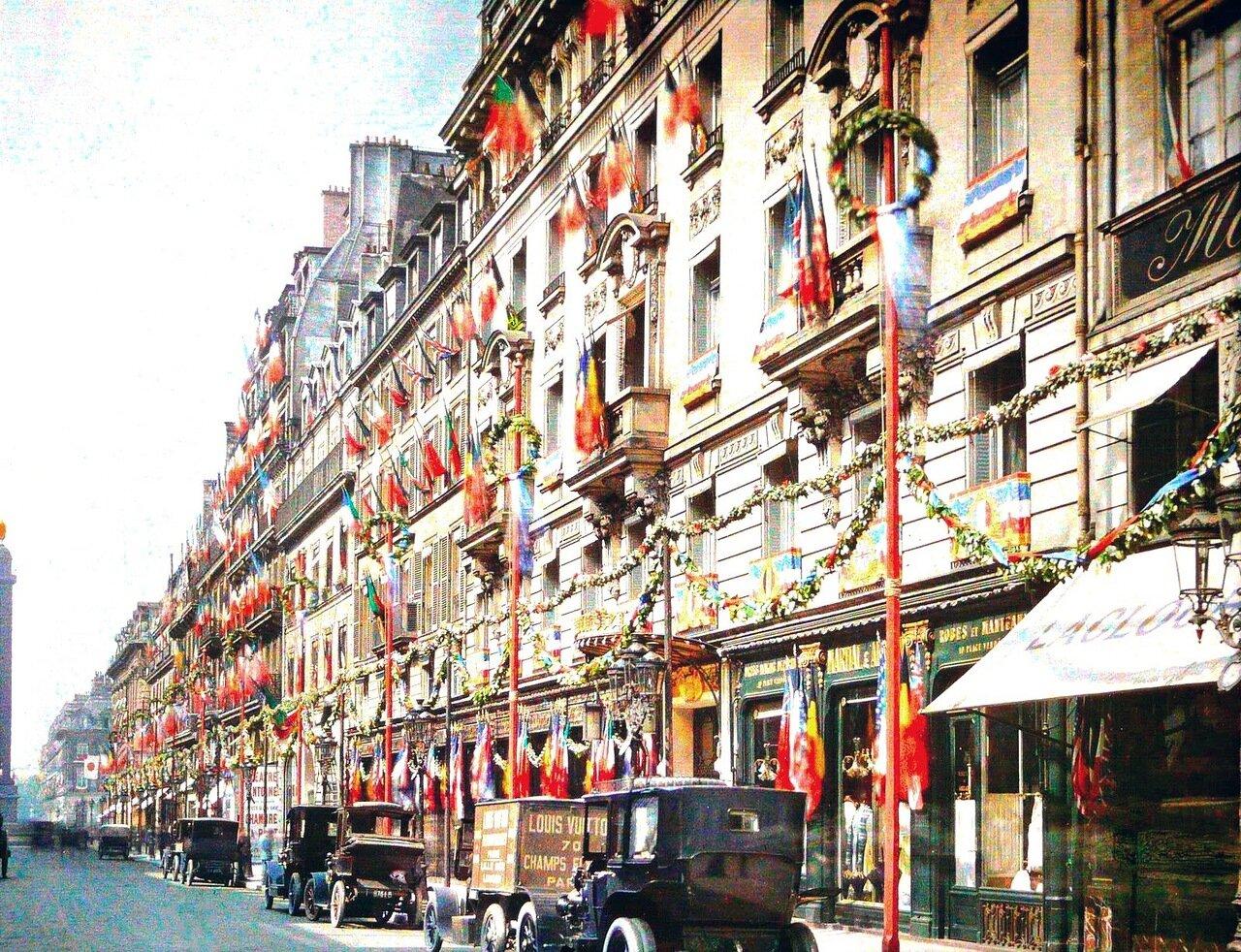 1918. Улица де ла Пакс. Торжества в честь победы