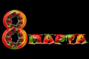 http://img-fotki.yandex.ru/get/9505/102699435.a96/0_c4f17_9fce435b_M.png