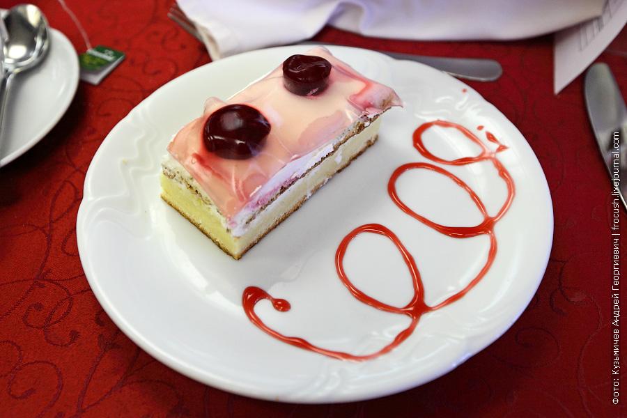 Пирожное «Ягодный сад»
