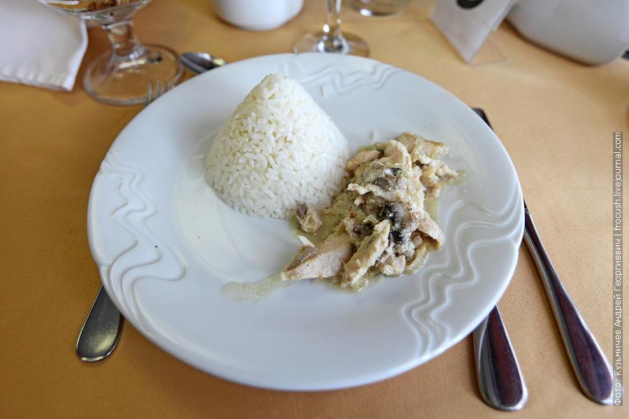 Фрикасе из курицы, рис