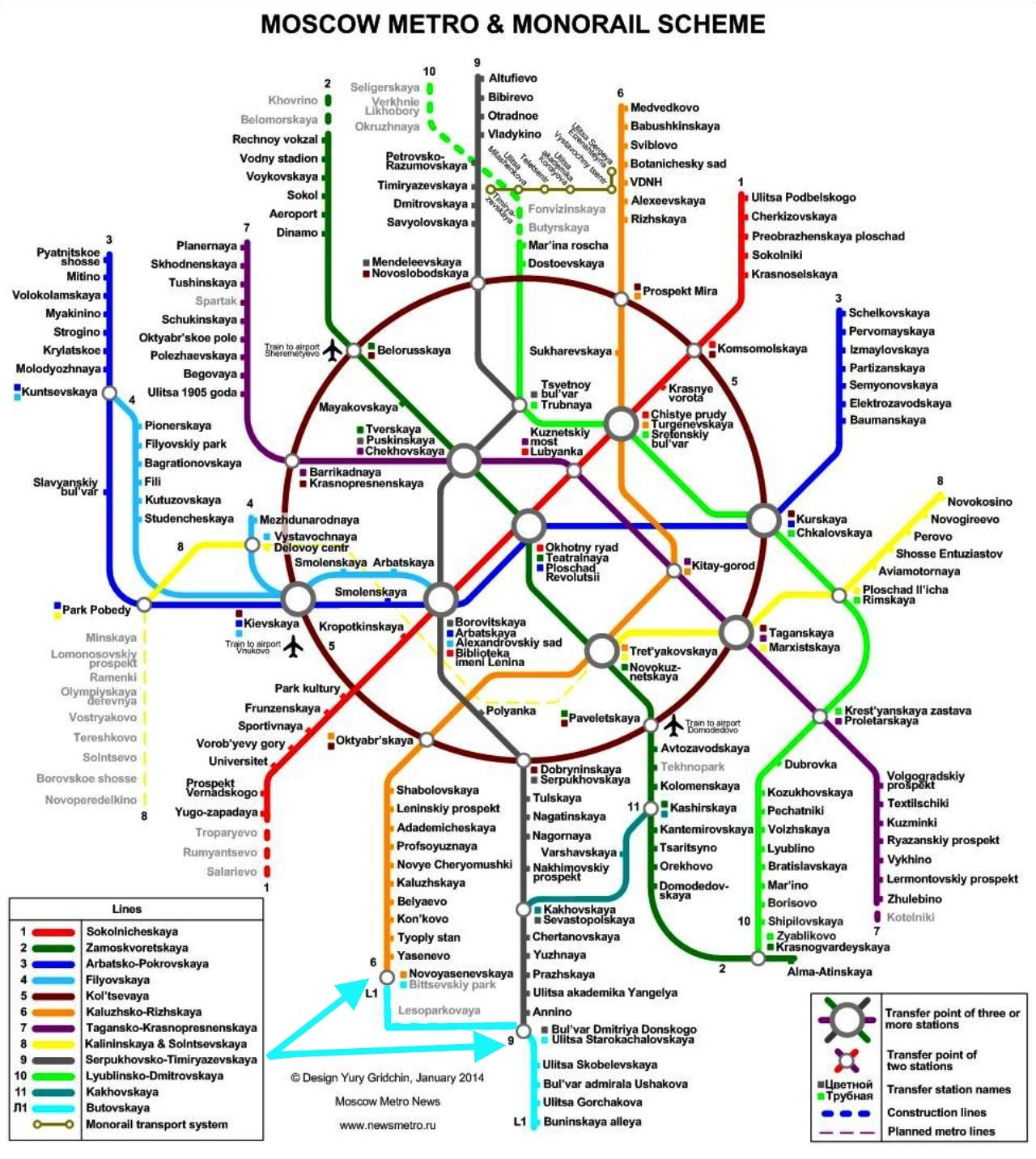 Трансы москва метро динамо 19 фотография