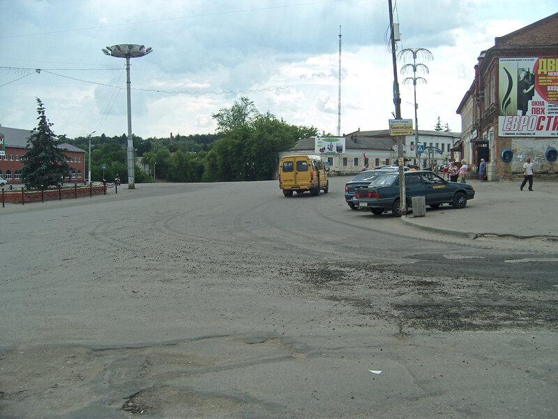 Ефремов. Красная Площадь
