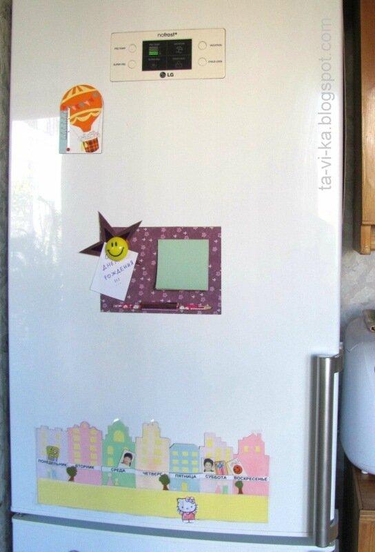 блокнот на холодильнике
