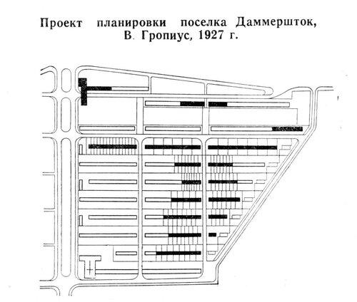 Проект поселка Даммершток, план