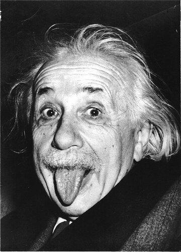 Альберт Эйштейн