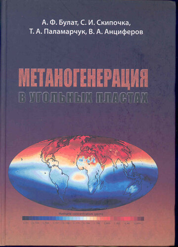 Бародинамика Шестопалова А.В. 0_15bb51_b8db0f60_L