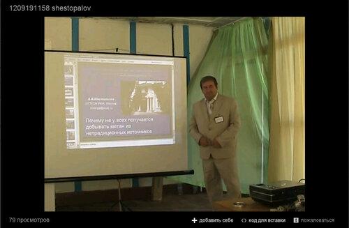 http://img-fotki.yandex.ru/get/9505/223316543.b/0_15bb53_4e25888_L.jpg