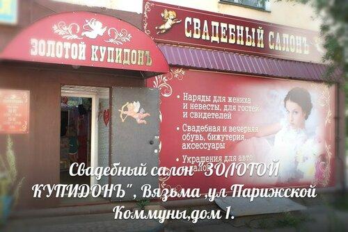prodazha-intim-bele