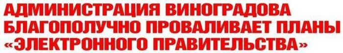 http://img-fotki.yandex.ru/get/9505/31713084.7/0_ef745_53aa9a84_XL.jpg