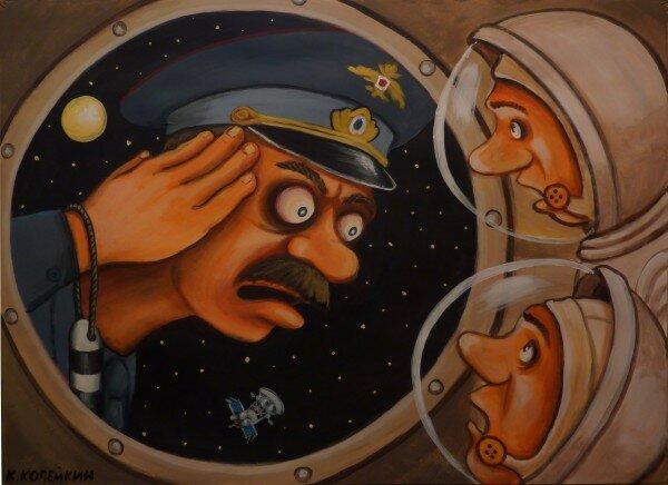 Николай Копейкин – Космический мусор