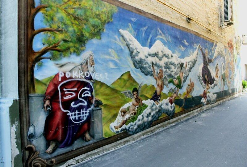граффити пейзажная аллея киев
